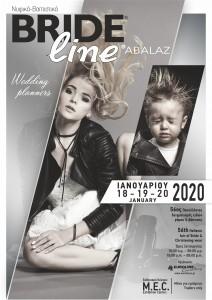 BRIDELINE-2020