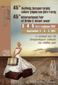 poster_2011