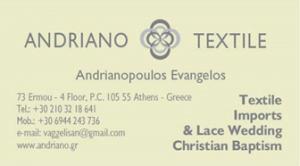 ANDRIANO_TEXTILE