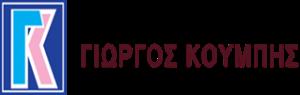 GIORGOS_KOUMPIS