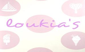 Loukias_Logo