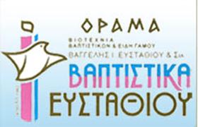 Orama_Logo