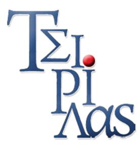 TSIPILAS_Logo