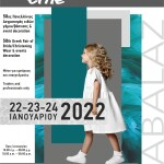 afisa 2021 2022 girl